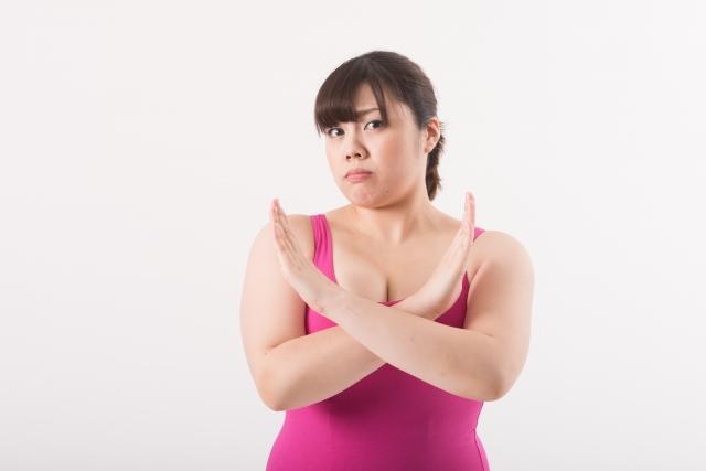 極端な食事制限は苦しいだけでなく、「痩せにくい体」をつくる原因にも!