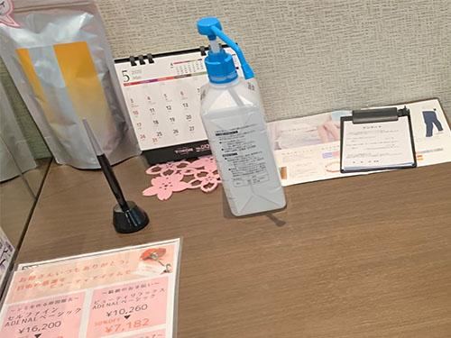 横浜エステAYAのコロナウイルス対策03