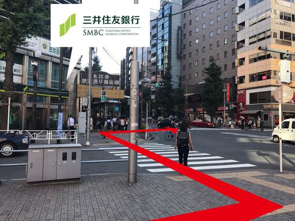 4.信号を渡り左折。三井住友銀行を背中にして立つ。