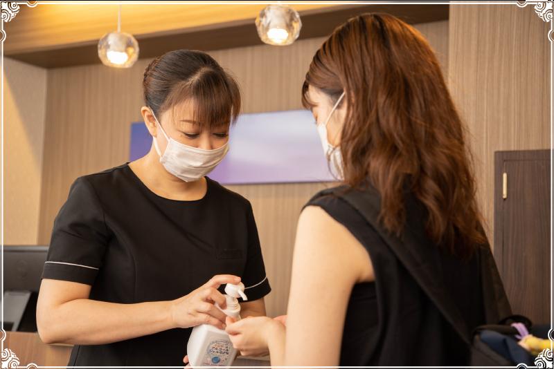 横浜市でボディエステ「体温測定・手指消毒」