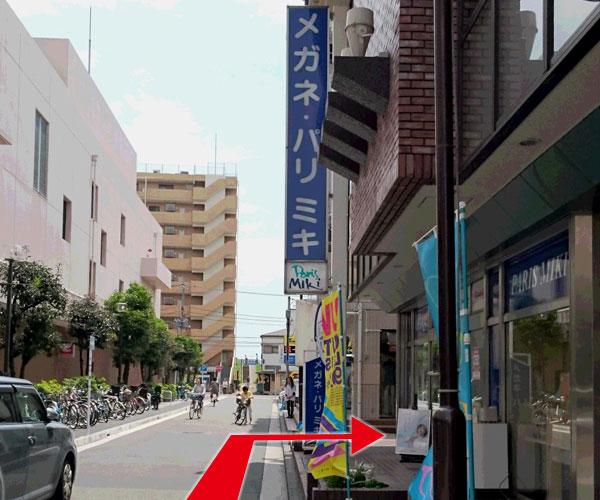 横浜綱島でバスト亜プに強いエステサロンへの道のり6
