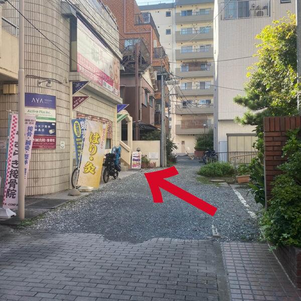 横浜綱島でバスト亜プに強いエステサロンへの道のり7