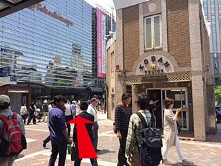 横浜で二の腕痩せができるエステサロンAYAへの道のり2
