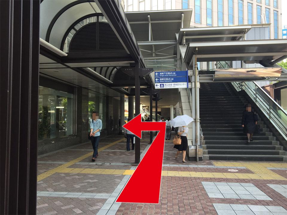 横浜で二の腕痩せができるエステサロンAYAへの道のり3