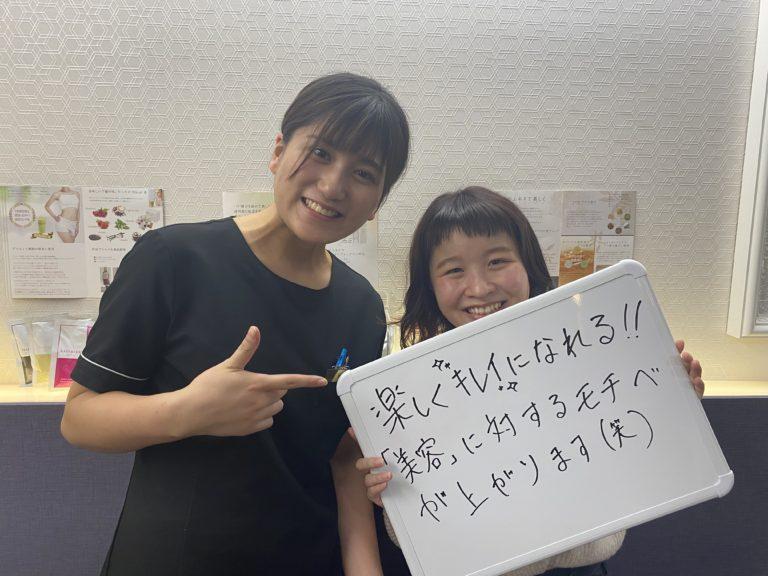 横浜のエステサロンAYAなら、楽しくキレイになれる!!「美容」に対するモチベが上がります