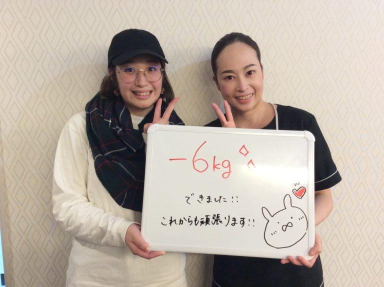 横浜エステサロンのAYAで-6kgできました!!