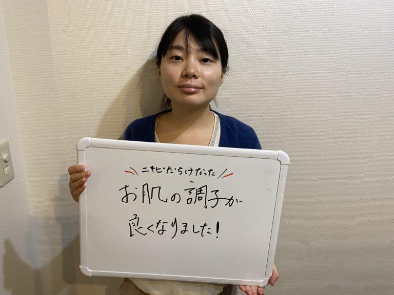 横浜エステサロンのAYA「ニキビだらけだったお肌の調子が良くなりました」