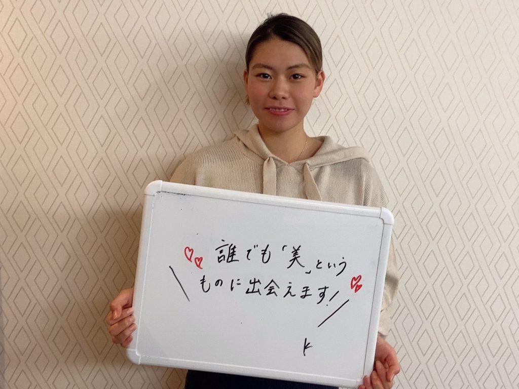 横浜のエステサロンAYAなら、誰でも「美」というものに出会えます!
