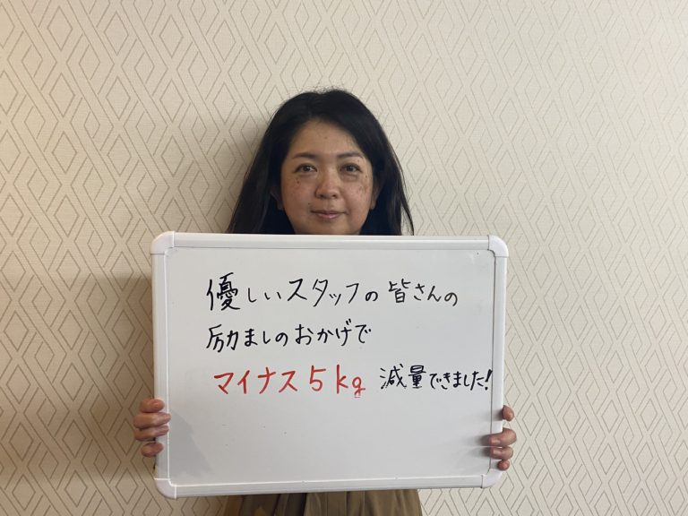 横浜エステサロンAYA【痩身】優しいスタッフの皆さんの励ましのおかげでマイナス5kg減量できました!