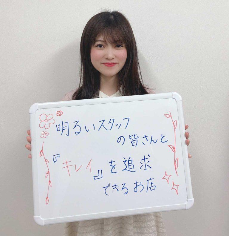 横浜エステサロン【痩身】明るいスタッフの皆さんと「キレイ」を追求できるお店